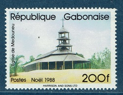 Gabon, Christmas, Medouneu Church, 1988,  MNH VF - Gabon