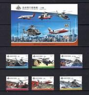 China Hong Kong 2019 Government Flying Service — Operation (stamp 6v+SS/Block) MNH - 1997-... Région Administrative Chinoise