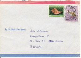 Oman Air Mail Cover Sent To Sweden 27-1-1989 - Oman