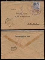 China - XX. 1941. Pekin Local Usage. Fkd Env. Special Cachet. Correct Circulation. - China