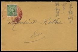 China - XX. C.1941. Peking Local Usage. Fkd Env Special Cachet. VF. - Cina