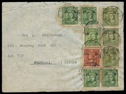 China - XX. 1944. Pekin / Shanghai. Massive Overprinted Fkg Env. Japan Occup. - Chine
