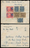 China - XX. C.1946. Nanking - USA. Multifkd Env. Flegs Issue French Consular Mail. - Chine