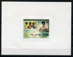 RC 11886 DJIBOUTI PHILEXFRANCE 82 - EPREUVE DE LUXE NEUF ** TB - Djibouti (1977-...)