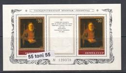 1983 Art Painting  Rembrandt  Mi Bl. 163  S/S- MNH USSR - Rembrandt