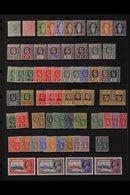1883-1935 VERY FINE MINT COLLECTION We See 1883-84 1d Pale Rose, 1899 Set, 1904 Set To 2s6d, 1913-19 Set Plus Shades, Wa - Iles Vièrges Britanniques