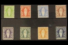 1899 Complete Definitive Set, SG 43.50, Fine Mint. (8 Stamps) For More Images, Please Visit Http://www.sandafayre.com/it - Iles Vièrges Britanniques