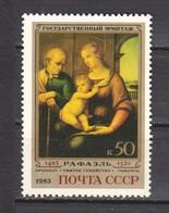 1983 Art Paintings Raphael Mi-5255, 1v.- MNH  USSR - Arte