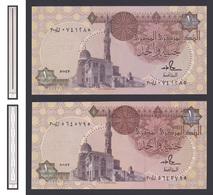 Egypt - 1987 - Replacement 300 - TST 1 & 2 ( 1 EGP - P-50 - Sign #18 - HAMED ) - UNC - Egipto