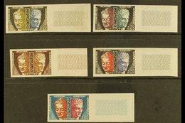 OFFICIALS UNESCO 1961-65 Complete IMPERF Set (as Yvert 22/26, SG U1/U5), Very Fine Never Hinged Mint Matching Marginal E - France