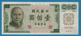 TAIWAN 100 Yuan 1972 Serie Serie Y862736Y P# 1983 Dr. Sun Yat-sen Presidential Palace, Taipeh - Taiwan