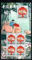 France - Bloc Feuillet Y&T F5297 - Année Lunaire Chinoise Du Cochon. Cochons Dessinés Sur Une Lanterne Rouge. (2019) - Nuevos