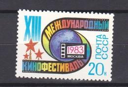 1983 XIII Moscow International Film Festival  1v.- MNH - Cinema