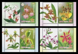 North Korea 2014 Mih. 6094/97 Flora. Flowers. Orchids (with Labels) MNH ** - Korea (Nord-)