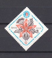 1983 Spartakiad Mi.5273 ( Parachutism ;Motorcycling ;motoring) 1v.-MNH - Paracaidismo