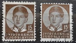 KING PETER II-15 D-VARIETY - ERROR - YUGOSLAVIA - 1935 - 1931-1941 Royaume De Yougoslavie