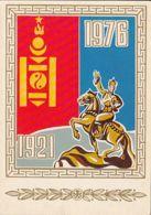 77277- MONGOLIAN STATE ANNIVERSARY, STATUE - Mongolia