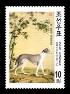 North Korea 2017 Mih. 6451 Painting. Mongolian Hound Under The Shade Of Bamboo. Fauna. Dog MNH ** - Corée Du Nord