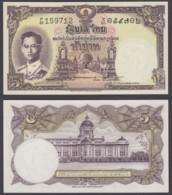 Thailand 5 Baht 1956 UNC CRISP Banknote King Rama KM #75 ### - Thailand