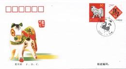 31740. Carta F.D.C. CHINA 2002. Year REN WU. Caballo, Horse, Cheval - 1949 - ... People's Republic