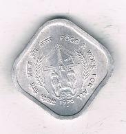 5 PAISE 1976 FAO INDIA /2102/ - Inde