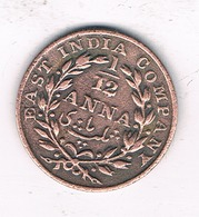 1/12 ANNA 1835 INDIA /2103/ - India