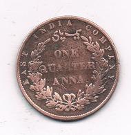 1/4 ANNA 1858 INDIA /2104/ - Inde