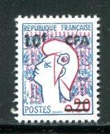 Y&T N°349A Neuf Sans Charnière ** - Nuevos