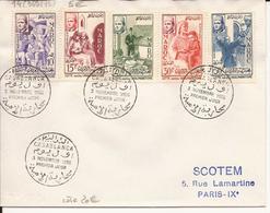 MAROC ENVELOPPE PREMIER JOUR CASABLANCA LUTTE CONTRE L'ANALPHABETISME 1956 - Maroc (1891-1956)