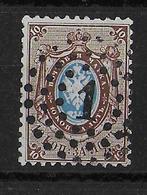 RUSSIE - YVERT N°5 OBLITERE - COTE = 30 EUR. SANS FILIGRANE - 1857-1916 Empire