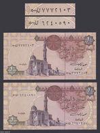 Egypt - 2001 - Rare - Replacement 500 - Prefix, Normal & Space Out - ( 1 EGP - P-50 - Sign #20 - OYOUN ) - A/UNC - Egypte