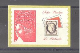"""France Personnalisé ** N°3729Ab Vignette """"Notre Passion La Philatélie"""" (TBE) - Sellos Personalizados"""