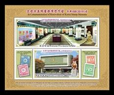 North Korea 2019 Mih. 6558/59 (Bl.998) Korea Stamp Museum MNH ** - Corea Del Nord