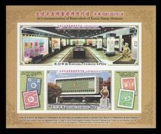 North Korea 2019 Mih. 6558B/59B (Bl.998B) Korea Stamp Museum MNH ** - Corea Del Nord
