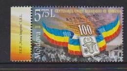 MOLDOVA, 2018, MNH, ROMANIAN UNION, FLAGS,1v - Königshäuser, Adel