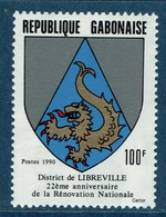 Gabon, Libreville District, 1990,  MNH VF - Gabon