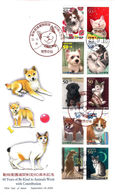 Japan 2009 - Cats And Dogs - FCD Sheet The 60th Anniversary Of Be Kind To Animals Week  Only 600 Sets - FDC