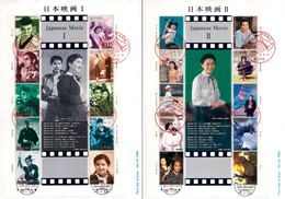 Japan 2006 - Movie - Cinéma - Kino - FDC Sheets - Japanese Films Only 500 Sets - FDC