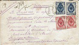 RUSSIE-ANTWERPEN-LETTRE RECOMMANDEE ENVOYEE AU DIRECTEUR DU JARDIN D'ACCLIMATATION D'ANVERS 1895 - Lettres & Documents
