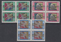 Liechtenstein 1985 Gardewappen 3v Bl Of 4 ** Mnh (42148D) - Liechtenstein
