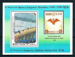 Bhután Nº HB-249 En Nuevo - Bhután
