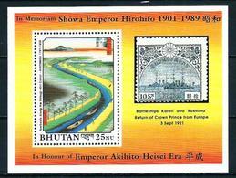 Bhután Nº HB-206 En Nuevo - Bhoutan