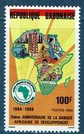 Gabon, African Development Bank 1989,  MNH VF - Gabon (1960-...)