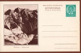 YUGOSLAVIA-SLOVENIA, SKRLATICA MOUNTAIN, 4th EDITION ILLUSTRATED POSTAL CARD - Entiers Postaux