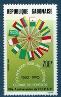 Gabon, OPEC, Petroleum, 1990,  MNH VF - Gabon