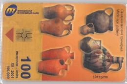 PHONE CARD -MACEDONIA (E41.28.3 - Macédoine