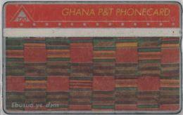 PHONE CARD -GHANA (E41.31.1 - Gabun