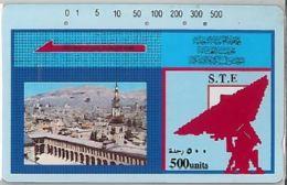 PHONE CARD -SIRIA (E41.31.2 - Siria