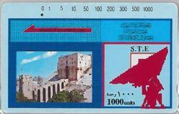 PHONE CARD -SIRIA (E41.31.3 - Siria