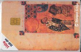 PHONE CARD -SERBIA (E41.44.4 - Jugoslawien